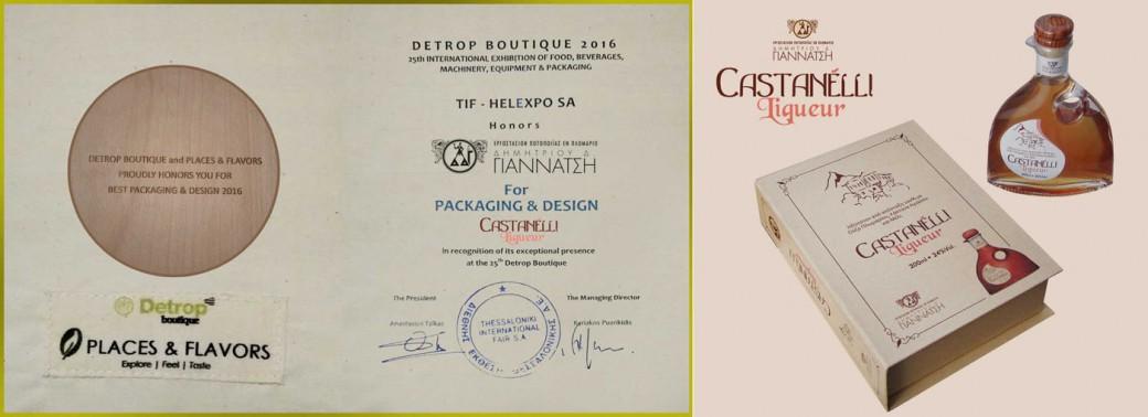 Νέα Διάκριση για το Casteneli στην Έκθεση DETROP Θεσσαλονίκης στον τομέα συσκευασίας & σχεδιασμός