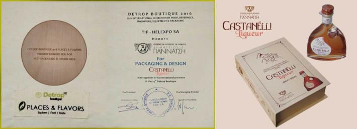 New award for the Casteneli in the exhibition DETROP Thessalonikis packaging sector & design