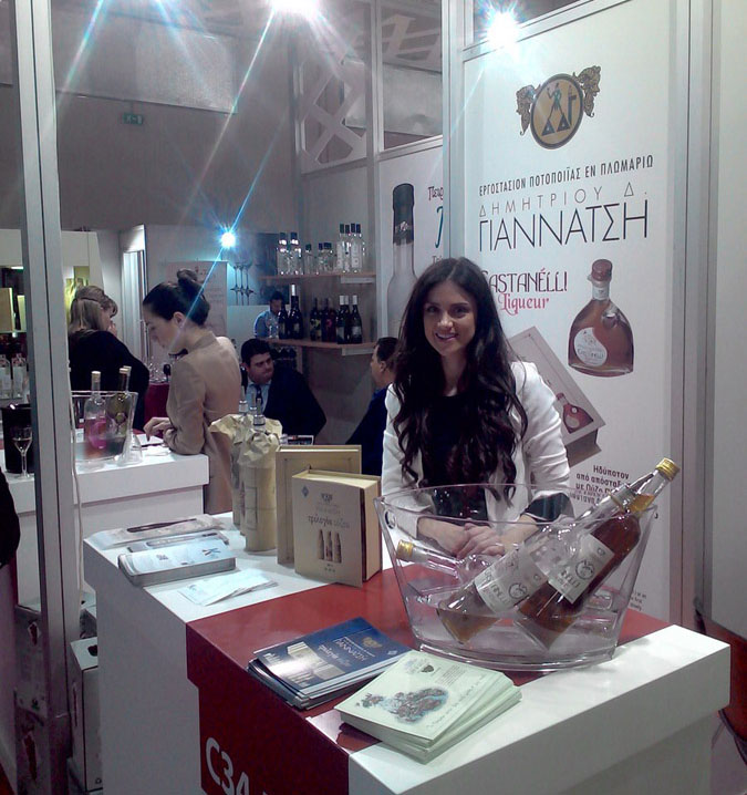 With the ending of the exhibition foodexpo, we want to thank you all, old and new clients, for your presence at our booth