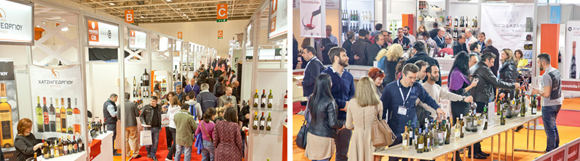 Oenotelia: the great wines and spirits exhibition business!