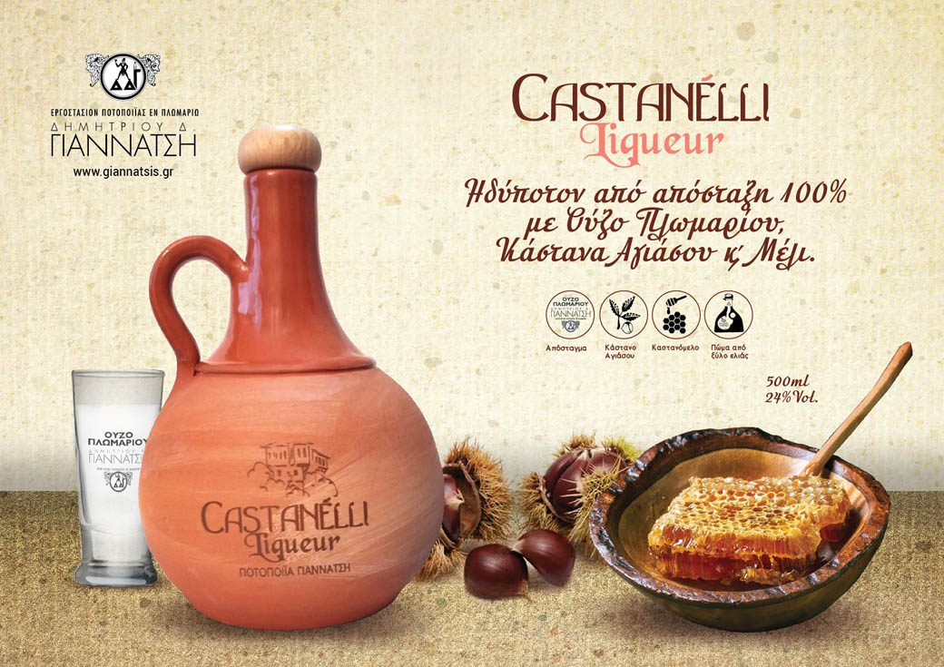 New Castenelli packages