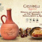 Νέες συσκευασίες Castenelli