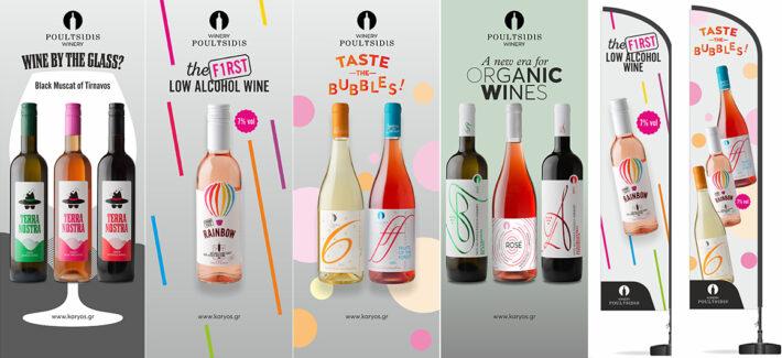 Poultsidis Winery